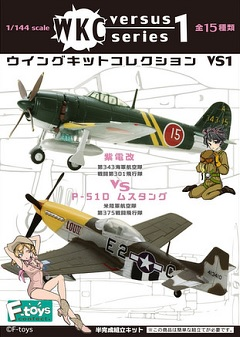 WKC vs 1: Kawanishi N1K VS P-51 Mustang