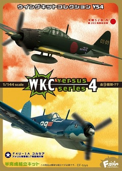 WKC vs 4: Zero Type 52 VS F4U Corsair