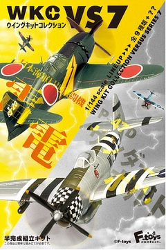 WKC vs 7 :  IJN Raiden vs USAAF P-47 Thunderbolt