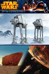 STAR WARS Vol 7
