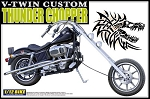 Thunder Chopper Motorcycle