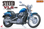 Honda STEED VLS 1998