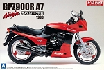 Kawasaki 1990 GPZ900R Ninja A7 Custom Parts