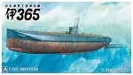IJN Transport Submarine I-365
