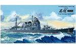 IJN Heavy Cruiser