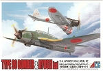 IJN Type 99 Bomber & Ryusei-Kai - Twin Kit