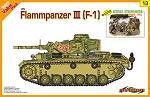 Flammpanzer III w/ German Sturmpionier Figure Set - Orange Series