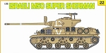 Israeli M50 Super Sherman w/ Israeli Paratroopers Figure Set  - Orange Series