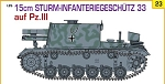 15cm Sturm-Infanteriegeschütz 33 Ausf Pz III w/ German 6th Army Stalingrad 1942/43 Figure Set - Orange Series