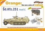 Sd Kfz 251 Ausf C w/ German Infantry In Action 1941-42 Figure Set - Orange Series