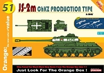 JS-2m ChZK Production Type - Orange Series