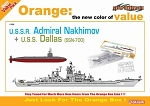 USSR Admiral Nakhimov & USS Dallas (SSN-700) - Orange Box