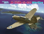 A-25A-5-CS Shrike - Wing Tech Series
