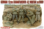 German 12cm Granatwerfer 42 Mortar with Crew