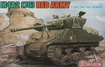 M4A2(76) Red Army