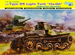 Dragon 1:35 IJA Type 95 Light Tank Ha-Go Hokuman Version - Smart Kit