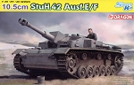 10.5cm StuH.42 Ausf.E/F - Smart Kit