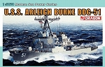 Dragon 1:350 USS Arleigh Burke DDG-51