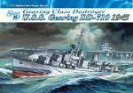 Dragon 1:350 USS Gearing DD-710, 1945 ~ Smart Kit - New Tooling