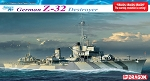 Dragon 1:350 German Z-32 Destroyer - Smart Kit