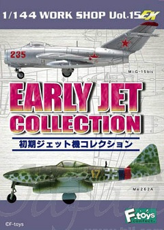 Early Jets