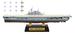 F- Toys 1:2000 USN Carrier Hornet - Full Hull