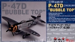 P-47D Thunderbolt Bubbletop - Twin Kit