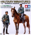 Wehrmacht Mounted Infantry Set