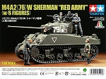 M4A2(76)W Sherman - Red Army