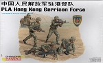 PLA Hong Kong Garrison Force