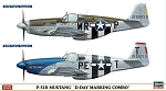 P-51B Mustang D-Day Combo (2 kits) Limited Edition