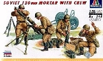Soviet 120mm Mortar w/Crew