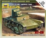 Soviet Flamethrower Tank T-26 ~ Snap Kit