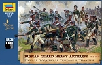 Russian Heavy Artillery with Crew - Napoleonic Wars