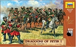 Dragoons of Peter I The Great - 17th - 18th Century
