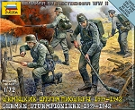 German Sturmpioniere w/ Equipment ~ Snap Kit