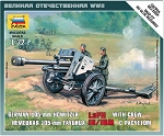 German Howitzer LFH-18 with Crew  ~ Snap Kit