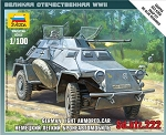 Sd.Kfz.222 German Reconnaissance Armored Car ~ Snap Kit