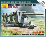 German 88mm Flak 36 ~ Snap Kit