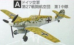 Bf109E-4 1/JG27 North Africa