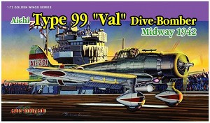 "Aichi Type 99 ""Val"" Dive-Bomber Midway 1942"