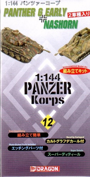 Panzer Korps 12 - Panther G Early & Nashorn