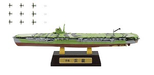 F- Toys 1:2000 IJN Carrier Unryu - Full Hull