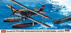 Kawanishi E7K1 Type 94 Seaplane Limited Edition