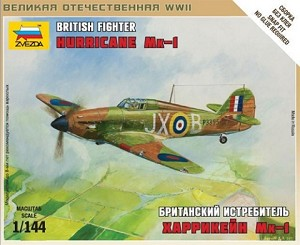 British Fighter Hurricane Mk1 - Snap Kit