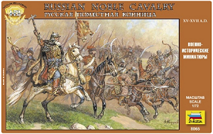 Russian Noble Cavalry 15th-17th Century