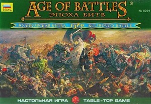 Battle of Kulikovo - Age of Battles Table Top Game System